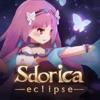 スドリカ - iPhoneアプリ