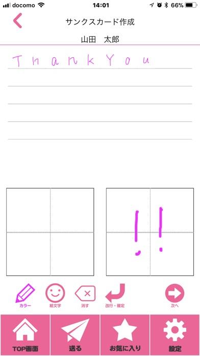 https://is1-ssl.mzstatic.com/image/thumb/Purple125/v4/d1/1b/59/d11b598a-d389-e821-a3c4-0dbacbb82ccf/source/392x696bb.jpg