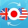 英語翻訳者+ - iPadアプリ