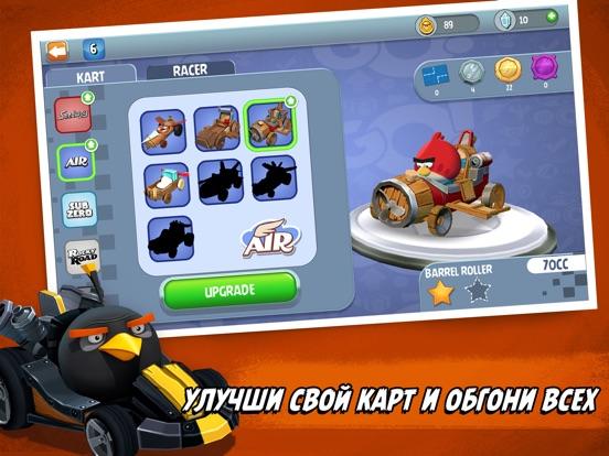 Скачать игру Angry Birds Go!