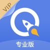 Guangzhou Jinshi Information and Technology Co., Ltd. - 金十数据(专业版)-为交易而生 アートワーク