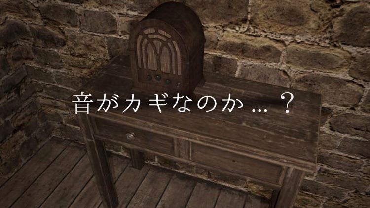 脱出ゲーム rain screenshot-3