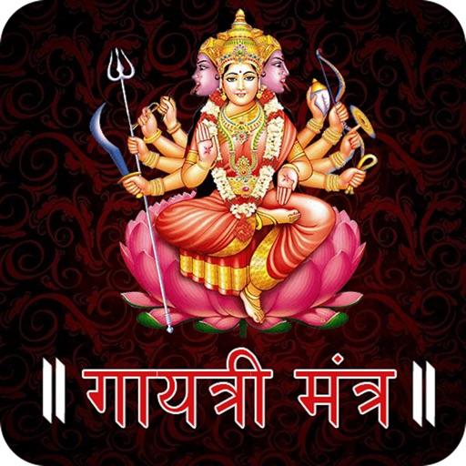 Gayatri Mantra & Aarti