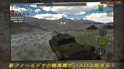 突撃の戦車 Rush World War 2 Heroesのおすすめ画像5
