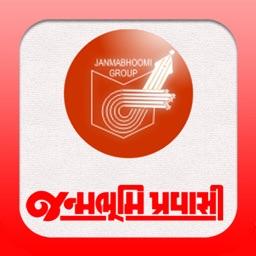 Janmabhoomi Pravasi for iPhone