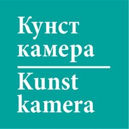 Kunstkamera. Museum Guide