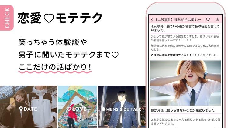 HARUHARU-韓国情報やプリや恋愛のトレンドアプリ screenshot-3