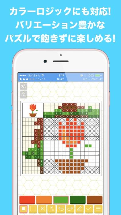 ロジックde懸賞 - お絵かきパズル2000問以上で脳トレ screenshot-4