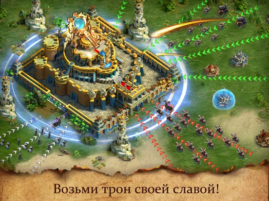 Игра League of Lords: New Kingdom