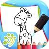 绘画涂鸦简笔画画画板-涂色画画游戏