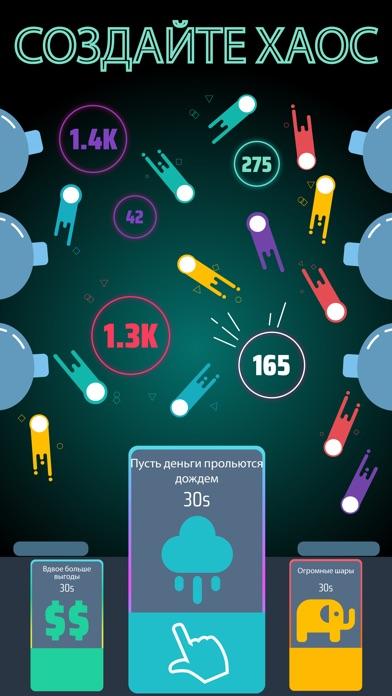Tap Tap Pinball Скриншоты3