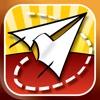 Folded Flyer: 飛行機の飛行機