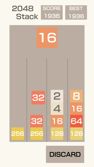 2048-Stack Screenshot