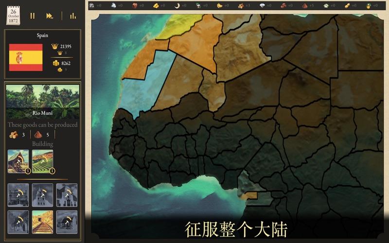 帝国主义:黑暗大陆