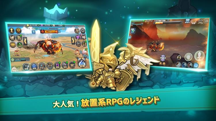 ちびっこヒーローズ - 放置系RPG screenshot-0