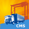 港口通 貨箱交收位置