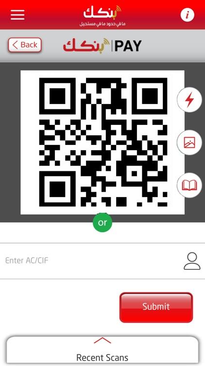 mBOK Mobile Banking screenshot-4