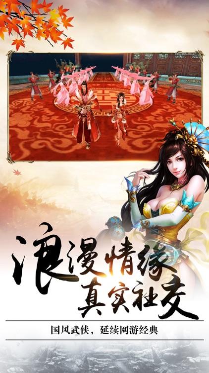 九黎之光-上古轩辕战蚩尤传说 screenshot-3