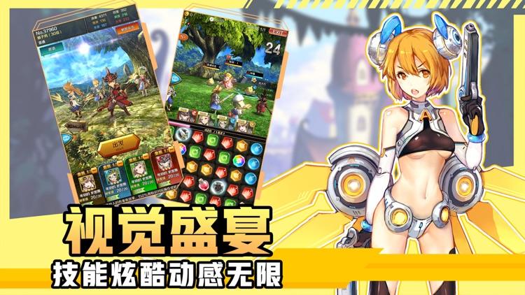 萌战传说-二次元RPG回合制手游