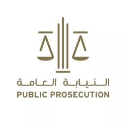 UAE PP