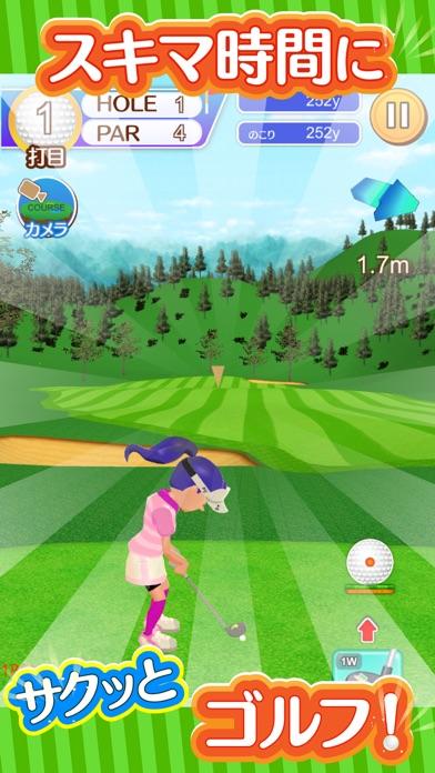 ふつうのゴルフ 人気の暇つぶしゴルフゲームのおすすめ画像2