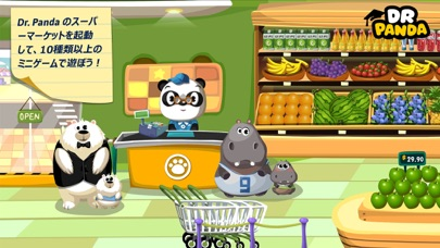 Dr. Pandaスーパーマーケットのおすすめ画像1