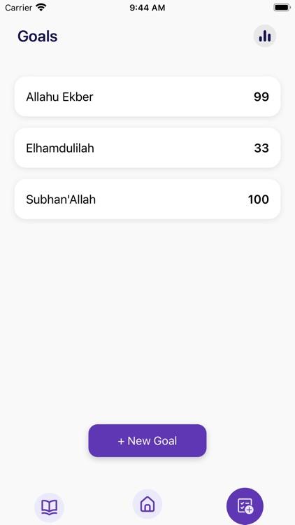 Dhikr App - Tasbeeh screenshot-3