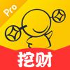 杭州挖财互联网金融服务有限公司 - 挖财记账pro-手机记账本 artwork