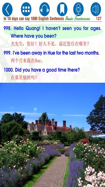 10天会说1000英语短句 - 基本句 screenshot-4