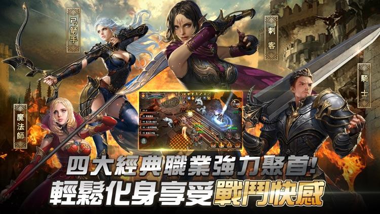 亞丁之戰 screenshot-3