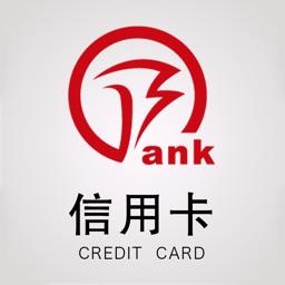 徽行信用卡