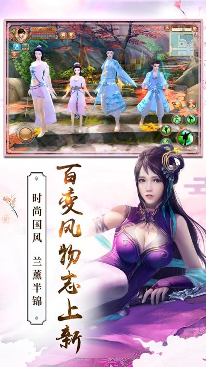 九阴-南宫世家 重出江湖 screenshot-4