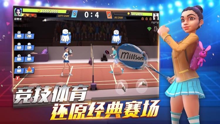 决战羽毛球 - PVP体育竞技游戏