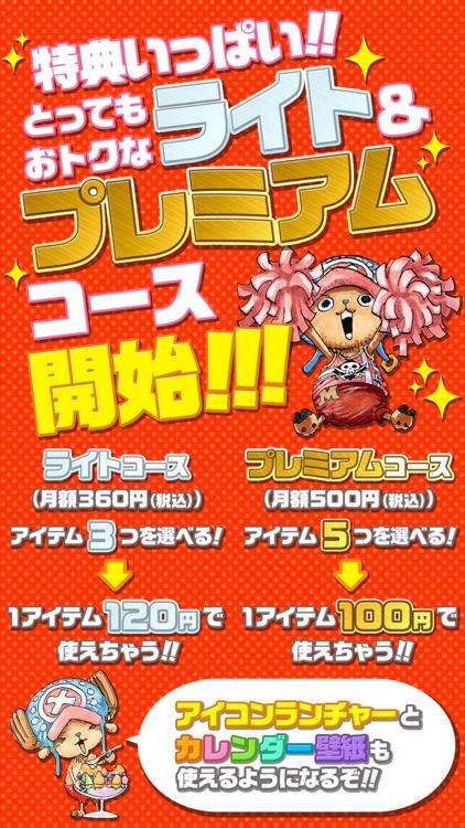 きせかえジャンプ - 少年ジャンプ公式 screenshot-4