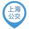上海公交-最准确的实时公交地铁查询