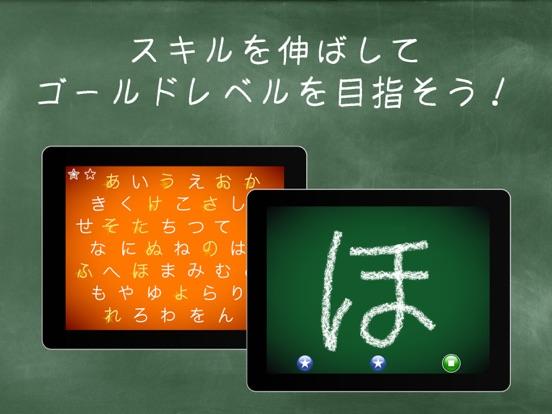 レタースクール - 文字を学ぼうのおすすめ画像4