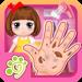 贝贝梦幻美甲美容店-模拟护手化妆游戏