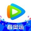 騰訊視頻- 2020東京奧運會