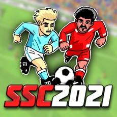 SSC 2020