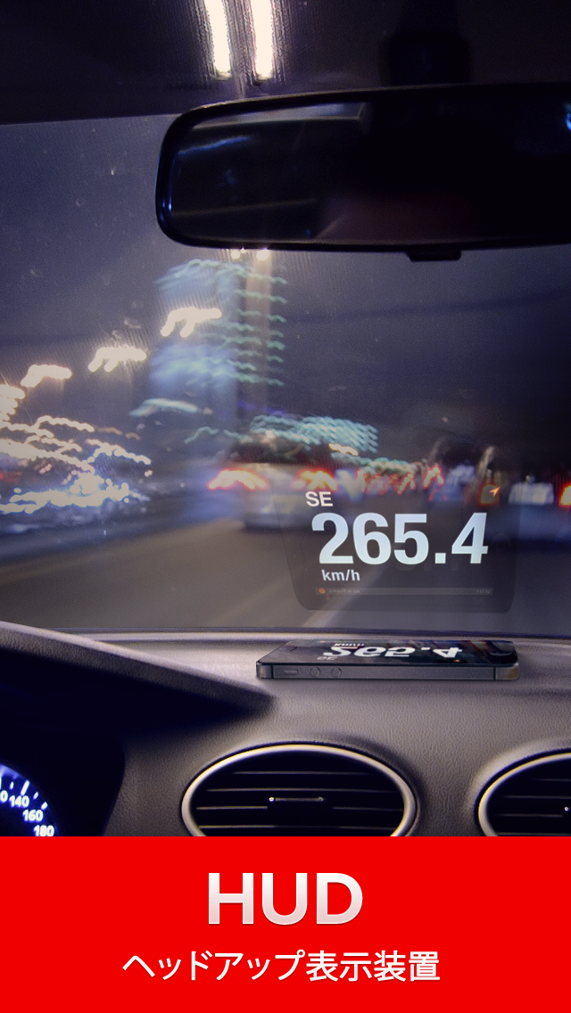 Speed Tracker Proのおすすめ画像2