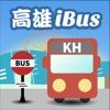 高雄iBus公車即時動態資訊-高雄市政府交通局 - iPhoneアプリ