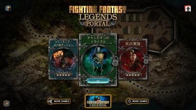 Fighting Fantasy Lege... screenshot1