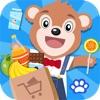 宝宝欢乐超市-专属于孩子的超市经营APP