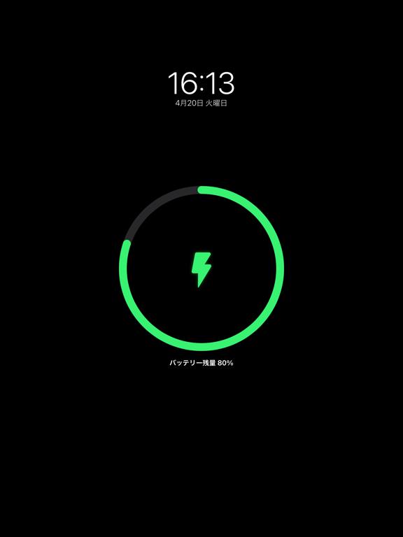 充電ショーン - 充電動画充電音のおすすめ画像2