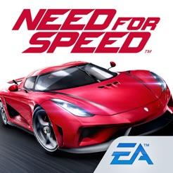 Need for Speed: NL Da Corsa