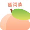 Zhongxuan Liu - 蜜桃阅读-小说阅读神器  artwork