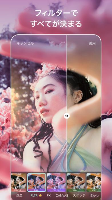 Picsart 写真&動画編集アプリ ScreenShot4