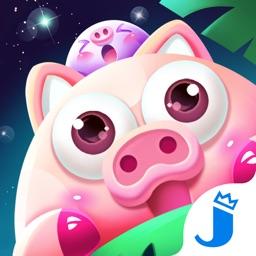 猪来了-天空之城梦幻之旅