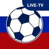 WM Spielplan 2018 Russland