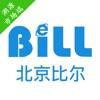 比尔溯源市场端